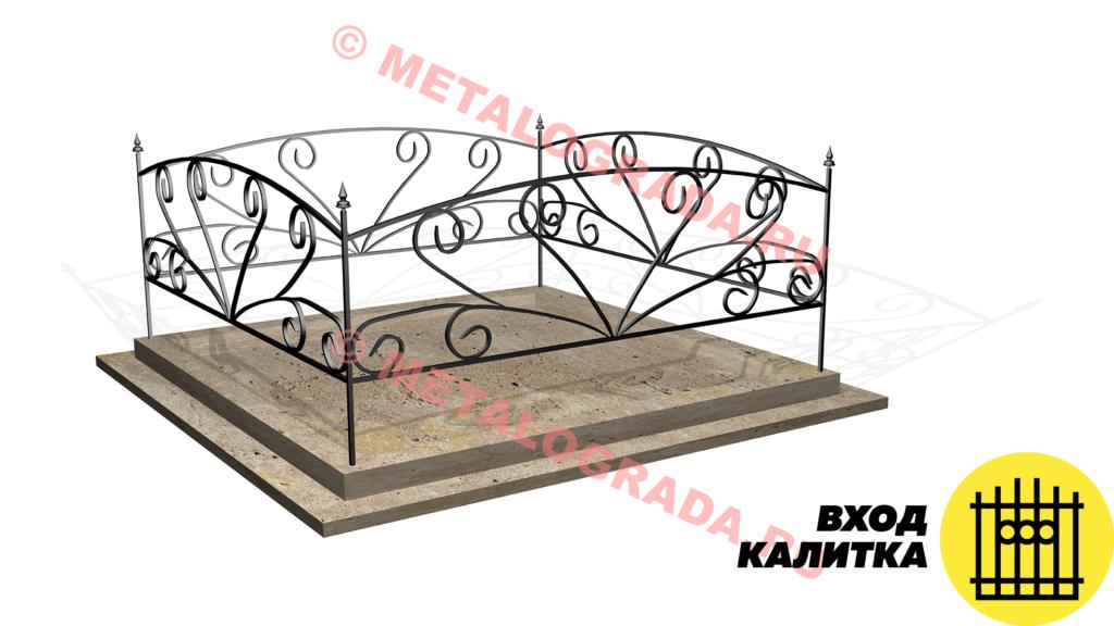 Ограда Кузнец